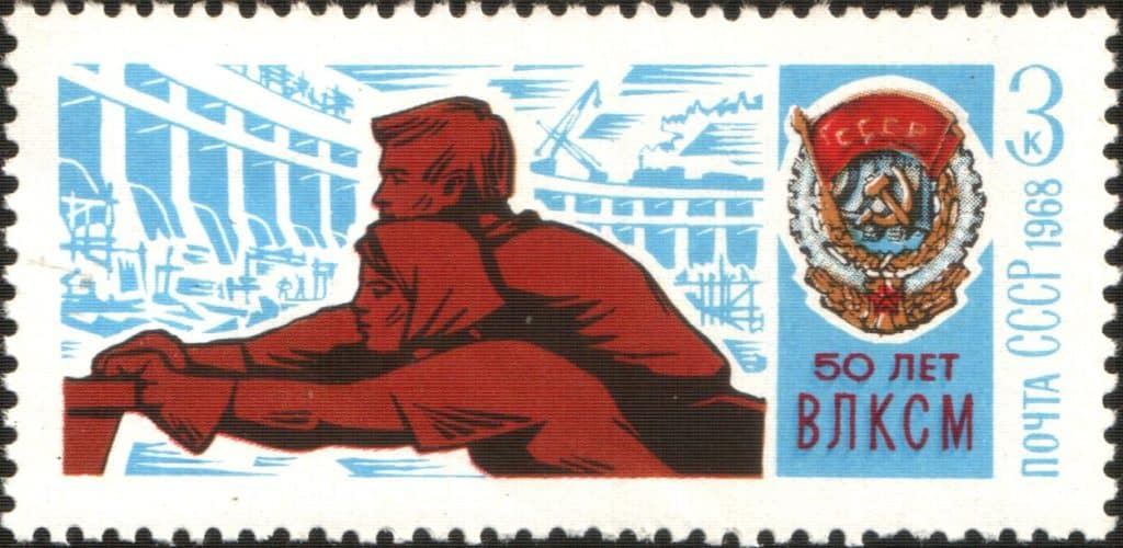 The_Soviet_Union_1968_CPA_3655_stamp_Young_Workers_Dneprostroi_Dam_and_Order_of_the_Red_Banner_of_Labour_Komsomol_and_Industry_Constructions_of_First_Five-Year_Plans
