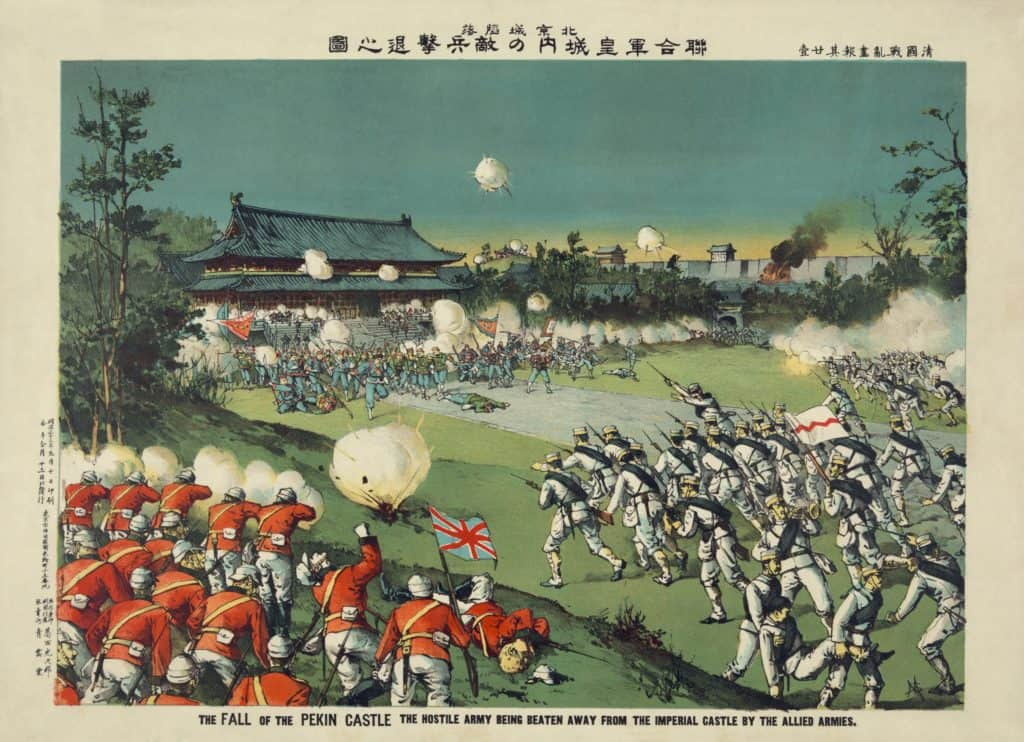 Beijing_Castle_Boxer_Rebellion_1900_FINAL_courtesy_copy